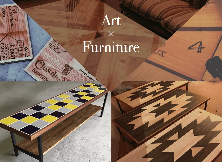 ホーム|家具職人による完全ハンドメイドのインテリア・家具製作「BLUEARCH」(ブルーアーチ)